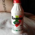 Roundup 486SL Herbisida 200ml