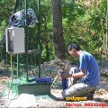 penguat sinyal outdor resmi postel boster outdor  repeater outdor  085224873514