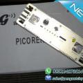Penguat sinyal hp untuk resort. resmi postel kominfo