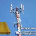 penguat sinyal resmi  postel depkominfo legal  ijin operator