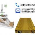 Pico GWD- 20 Repeater remi postelkominfo jkarta bandung
