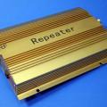 GSM RF980  SIGNAL ANTENA REPEATER RUMAH KANTOR RUKO PABRIK KALIMANTAN