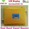 dualband antena  murh   gsm 3g hsdpa