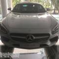 Jual Mercedes Benz AMG GT S nik 2017 Dealer ATPM Jakarta Selatan