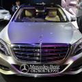 Jual Mercedes Benz Maybach S 600 nik 2017 Dealer ATPM Jakarta Selatan