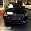 Harga Mercedes Benz S 450 L nik 2019