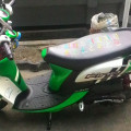 Yamaha fino th.2014
