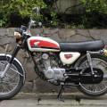 Honda cb 100 tahun 76 surat kumplit pajak jalan
