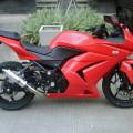 kawasaki ninja 4tak 250cc th 2012 kondisi original mulus