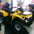 Motor Atv Can-Am™ Outlander L MAX DPS 450