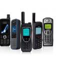 Jual - Beli Telepon Satelit Seconds / Seken dari Inmarsat dan Thuraya