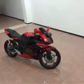 Mau Nawarin Motor Minerva Megelli RE 250cc Istimewa