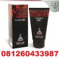 TOKO TITAN GEL DI MEDAN 081260433987