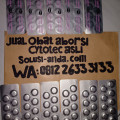 Obat Penggugur Kandungan Gowa Wa: 081226333133 Jual obat aborsi asli