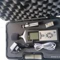 Sound Level Meter PCE-322A ( Alat Ukur Kebisingan ) hub 082124100046