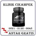 Agen Penjual Obat Bulldozer Di Cikampek [ Harga Promo ] 082121380048