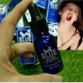 Obat Perangsang Wanita Cair Blue Wizard Asli