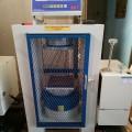 Jual Compression Machine 2000 KN digital Baru 087784532333