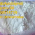 2-iodo-1-(4-methylphenyl)-1-propanone cas 236117-38-7