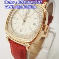 AIGNER Bary A37500 Leather (WGRD)