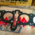 Packing Suzuki GS500/GSX-R750/GSX750 Police/GSX-R1100
